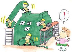 Telephone under construction