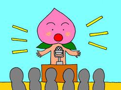a peach giving a speech