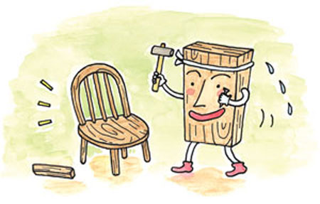 the chair was made by wood