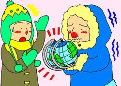 wear globes