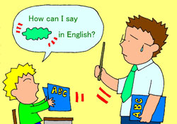 How can I say in English?