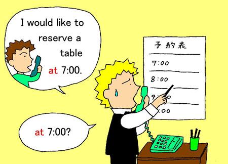 make a reservation width=