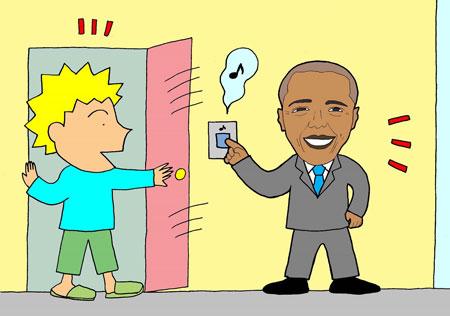 Do you know Barack Obama?