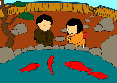 There are four fish in the pond