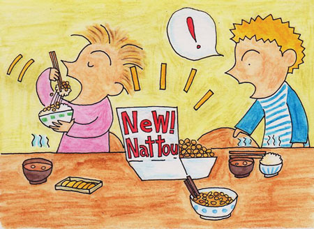 X the first time to eat natto