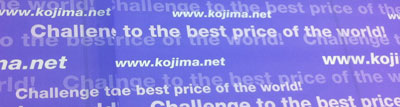 Challenge to the Best Price of the World