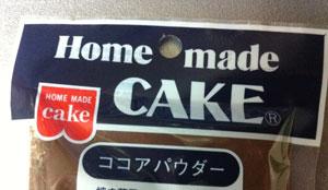 Home made cake