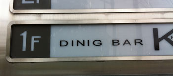 dinig bar