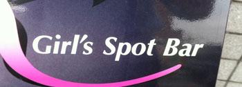 Girl's Spot