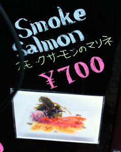 Smoke Salmon