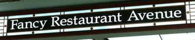 Fancy Restaurant Avenue