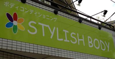 Stylish Body