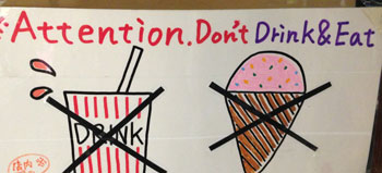 Attention. Don't Drink & Eat